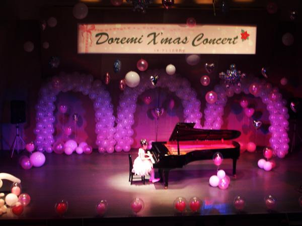 ドレミクリスマスコンサート 2007