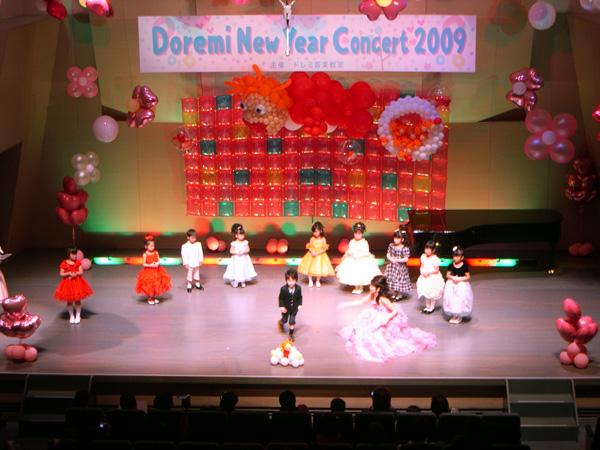 ドレミコンサート 2009