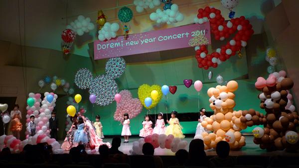ドレミコンサート 2011