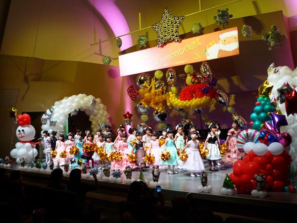 ドレミクリスマスコンサート 2011